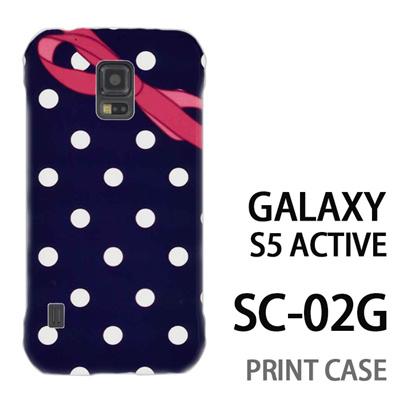 GALAXY S5 Active SC-02G 用『0905 プレゼントドット 紺白』特殊印刷ケース【 galaxy s5 active SC-02G sc02g SC02G galaxys5 ギャラクシー ギャラクシーs5 アクティブ docomo ケース プリント カバー スマホケース スマホカバー】の画像