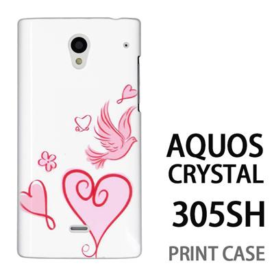 AQUOS CRYSTAL 305SH 用『0829 かわいいハート 白』特殊印刷ケース【 aquos crystal 305sh アクオス クリスタル アクオスクリスタル softbank ケース プリント カバー スマホケース スマホカバー 】の画像