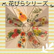 **売り切りセール**iphone5/6/6s/6+真花びら/キラキラクイックサンドケース