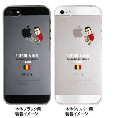 【iPhone5S】【iPhone5】【サッカー】【ベルギー】【iPhone5ケース】【カバー】【スマホケース】【クリアケース】 ip5-10fca-bg01の画像