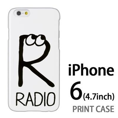 iPhone6 (4.7インチ) 用『0623 「R」』特殊印刷ケース【 iphone6 iphone アイフォン アイフォン6 au docomo softbank Apple ケース プリント カバー スマホケース スマホカバー 】の画像