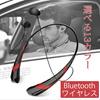 Bluetooth イヤホン スポーツイヤホン ヘッドホン ヘッドセット ワイヤレス 無線 運動 iPhone アイフォン スマホ スマートフォン iPhone5S iPhone SE iPhone6 Plus イヤフォン 通話 音楽 トレーング  軽量 軽い
