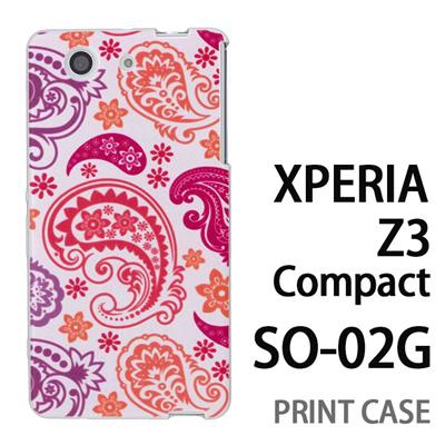 XPERIA Z3 Compact SO-02G 用『0620 白ミクロの世界』特殊印刷ケース【 xperia z3 compact so-02g so02g SO02G xperiaz3 エクスペリア エクスペリアz3 コンパクト docomo ケース プリント カバー スマホケース スマホカバー】の画像