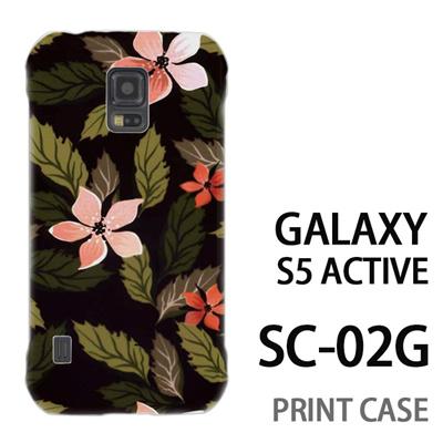 GALAXY S5 Active SC-02G 用『0906 木花』特殊印刷ケース【 galaxy s5 active SC-02G sc02g SC02G galaxys5 ギャラクシー ギャラクシーs5 アクティブ docomo ケース プリント カバー スマホケース スマホカバー】の画像
