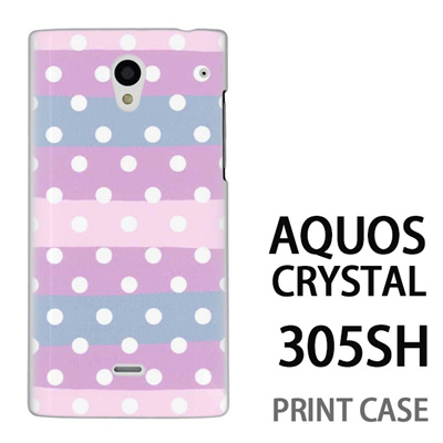 AQUOS CRYSTAL 305SH 用『0901 斜めドット ボーダー薄紫水ピンク』特殊印刷ケース【 aquos crystal 305sh アクオス クリスタル アクオスクリスタル softbank ケース プリント カバー スマホケース スマホカバー 】の画像