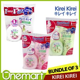 [KIREI KIREI] BUNDLE OF 3 ★ Hand Soap 250ml ★ Free 200ml Refill ★ Anti-Bacteria and Gentle to Skin
