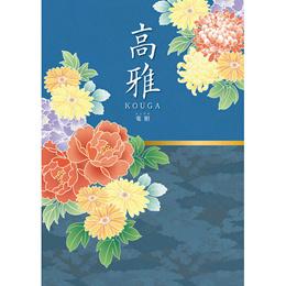 カタログギフト CATALOG GIFT 5600円コース 高雅 竜胆(りんどう) 出産内祝い 内祝い 引き出物 香典返し 快気祝い(代引不可)