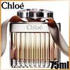 【宅配便】クロエ オードパルファム 75ml≪Chloe・香水・オード パル ファム・EDP≫
