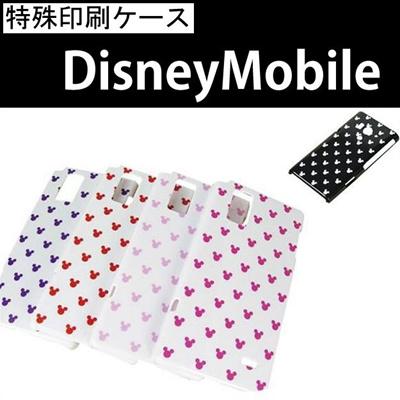 特殊印刷/Disney Mobile(SH-02G)/DisneyMobile(F-07E/N-03E)(F-03F)(SH-05F)(カラーマウス)CCC-006R【スマホケース/ハードケース/カバー/ディズニーモバイル】の画像