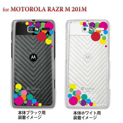 【MOTOROLA RAZR ケース】【201M】【Soft Bank】【カバー】【スマホケース】【クリアケース】【ドット】 22-201m-ca0004の画像