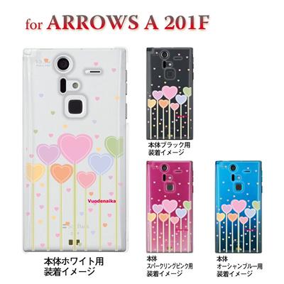 【ARROWS ケース】【201F】【Soft Bank】【カバー】【スマホケース】【クリアケース】【フラワー】【Vuodenaika】 21-201f-ne0022caの画像