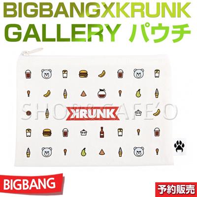 【1次予約】BIGBANGXKRUNK GALLERY パウチの画像