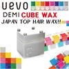 ★JAPAN TOP HAIR WAX / DEMI UEVO DESIGN CUBE WAX 80g/ Apple mango scent / hard wax/ Easy styling/ Japans top professional brands !!/