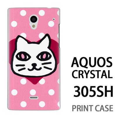 AQUOS CRYSTAL 305SH 用『0902 猫ハート ドット ピンク白』特殊印刷ケース【 aquos crystal 305sh アクオス クリスタル アクオスクリスタル softbank ケース プリント カバー スマホケース スマホカバー 】の画像