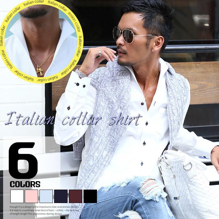 BITTER シャツ メンズ イタリアンカラー【イタリアンカラーオックスフォードシャツ】トップス 長袖 白 ホワイト 白シャツ オックスフォード カジュアルシャツ ドレスシャツ 綿 コットン 無