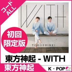 【予約 2/12】【CD】【初回限定版】東方神起 - WITH  ◆  東方神起 ユノ チャンミン TOHOSHINKI TVXQ 【K-POP】【CD】の画像
