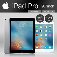 【1万引きクーポン使用可】iPad Pro 9.7インチ Wi-Fiモデル 128GB MLMV2J/A [スペースグレイ]/MLMW2J/A [シルバー]