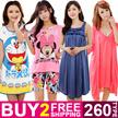 New Arrival! Buy 2 Free Shipping! Cute Cartoon Sleepwear Women Silk Pajamas Dress Short Sleeve Sleepwear Cotton Nightdress 【M18】