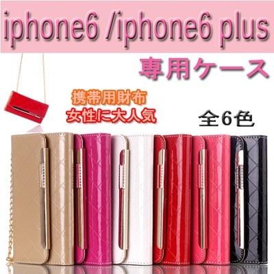 iphone6s plus ケース iphone6/6s カバー 財布デザイン カード、札収納可能 アイフォン6 plusスマートフォン ケース 手帳型 iphone6 カバー iphone6 case ショルダーベルト付き携帯用財布 case 女性に大人気の画像