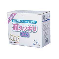 泥スッキリ本舗DOROSUKKIRIHONPO泥スッキリ303ユニフォーム黒土泥汚れ専用洗剤#303N1.5kg