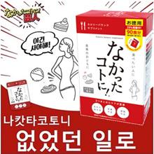 BUY $40 FREE SHIPPING / Na Ka Ta Ko To Ni Diet supplements 120 tablets!! Na Ka Ta No