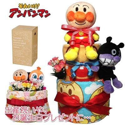 出産祝いに大人気な「アンパンマンのおむつケーキ」 アンパンマン・ドキンチャン 豪華3段ウォッシュタオル/フェイスタオルセット/出産祝い/誕生日プレゼント ダイパーケーキ/男の子・女の子どちらにも人気のオムツケーキの画像