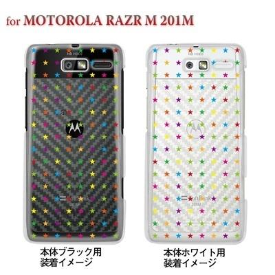 【MOTOROLA RAZR ケース】【201M】【Soft Bank】【カバー】【スマホケース】【クリアケース】【カラードット】 22-201m-ca0011の画像