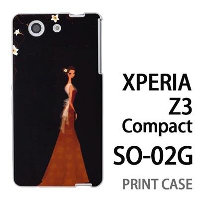 XPERIA Z3 Compact SO-02G 用『0621 ブラウンドレス』特殊印刷ケース【 xperia z3 compact so-02g so02g SO02G xperiaz3 エクスペリア エクスペリアz3 コンパクト docomo ケース プリント カバー スマホケース スマホカバー】の画像