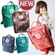 16colour !South Koreas super popular backpack ★ South Korea series academy high quality backpack / school bag /men and women and leisure bags / backpack / couple backpacks★pa15