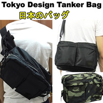 Tokyo Design Yoshida Tanker Sling Bag/waist pouch/Casual bag/Messenger bag/Office bag/Travel/ tote bag/Unisex bag/bags for him/bags for her/School bag/Work bag/outing bag/Biker bag