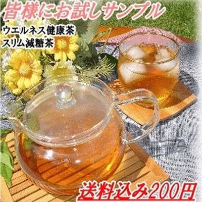 【送料無料】ウエルネス24種健康茶・スリム減糖茶サンプル・どくだみ13種健康茶 (※注文殺到の為、お一人最大50サンプルまでとさせていただきます)の画像
