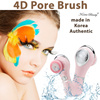 [Korea Authentic]★ 4D Pore Brush ★ 4d brush / made in Korea / Haze / Spin 4D Vibration PORE BRUSH/foundation combined use/Genuine / Facial cleanser / cosmetic /Scrubber Sponge Massager