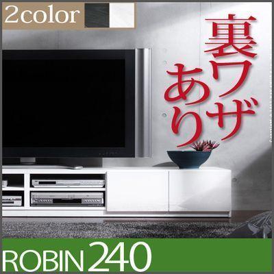 ナカムラテレビ台テレビボードローボード背面収納TVボード〔ロビン〕幅240cmAVボードテレビラック鏡面キャスター付き木製リビング収納i-3700009wh