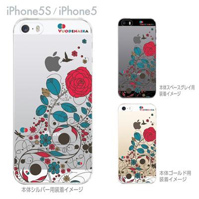 【iPhone5S】【iPhone5】【Vuodenaika】【iPhone5ケース】【iPhone カバー】【スマホケース】【クリアケース】【クリア ケース】【ハードケース】【着せ替え】【イラスト】【フラワー】 ip5-21-ne0008の画像