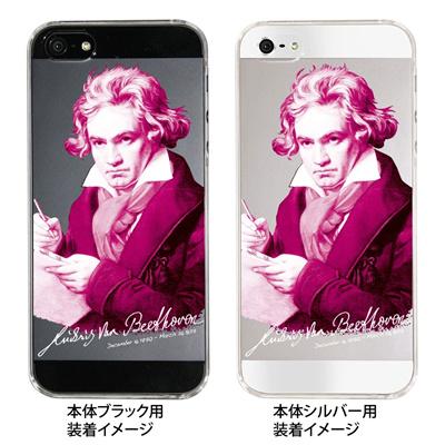 【iPhone5S】【iPhone5】【Clear Arts】【iPhone5sケース】【iPhone5ケース】【スマホケース】【クリア カバー】【クリアケース】【ハードケース】【クリアーアーツ】【ベートーベン】 06-ip5s-ge0016caの画像