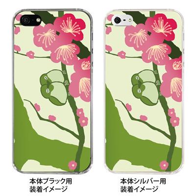 【iPhone5S】【iPhone5】【まゆイヌ】【Clear Arts】【iPhone5ケース】【カバー】【スマホケース】【クリアケース】【梅とメジロ】 26-ip5-md0021の画像