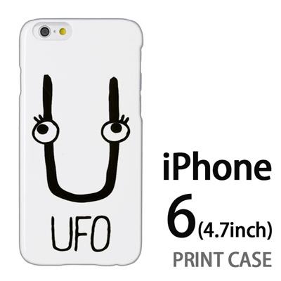 iPhone6 (4.7インチ) 用『0623 「U」』特殊印刷ケース【 iphone6 iphone アイフォン アイフォン6 au docomo softbank Apple ケース プリント カバー スマホケース スマホカバー 】の画像