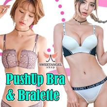 FREE SHIPPING [SweetangelShop] European Designed Bra Lace Bra Sexy Bra Push Up Bra**8mm Slimest Bra