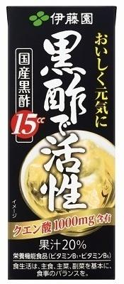 伊藤園黒酢で活性紙パック[200ml×24本入]