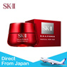 【SK2/일본직구】 SK2 ステムパワー 80g ( 美容乳液 / マックスファクター SK-2 スキンシグネチャーの後継品 JSKK )【2012年9月21日発売】 ( SK-II / SK / SK-2 )『280』