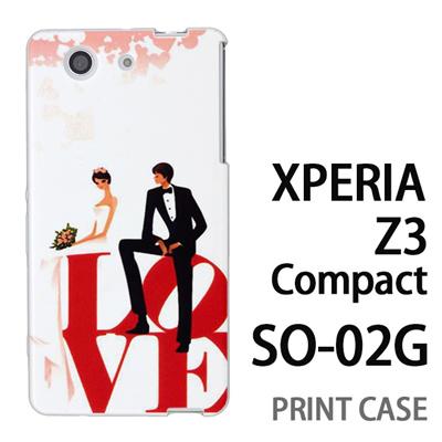 XPERIA Z3 Compact SO-02G 用『0621 永遠の愛』特殊印刷ケース【 xperia z3 compact so-02g so02g SO02G xperiaz3 エクスペリア エクスペリアz3 コンパクト docomo ケース プリント カバー スマホケース スマホカバー】の画像