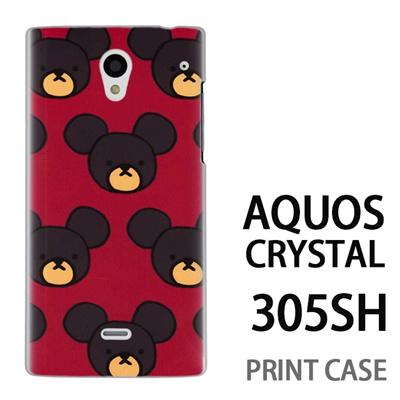AQUOS CRYSTAL 305SH 用『0903 熊さんドット 赤』特殊印刷ケース【 aquos crystal 305sh アクオス クリスタル アクオスクリスタル softbank ケース プリント カバー スマホケース スマホカバー 】の画像
