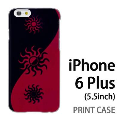 iPhone6 Plus (5.5インチ) 用『No3 太陽 赤黒』特殊印刷ケース【 iphone6 plus iphone アイフォン アイフォン6 プラス au docomo softbank Apple ケース プリント カバー スマホケース スマホカバー 】の画像