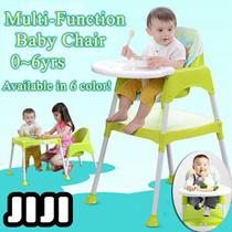 【2016 NEWEST INVENTION】 3-IN-1 Baby High chair Feeding Chair ★ Baby Chair ★ Kids Study Table ★ Study Chair ★ Baby Dining Set *Booster Seat ★ Multi Usage * JIJI