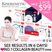 LIMITED PROMO Kinohimitsu [BUY 2 AT $99] [Collagen Men/Collagen Diamond/Collagen Diamond Nite/Prowhite] {Anti-Ageing/Whitening/Brightening} [Beautiful]