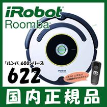 カートクーポン使用可能【送料無料】【新品】 iRobot (アイロボット) 【日本仕様正規品】 ロボット掃除器 ルンバ 622 ホワイト【全自動ロボット掃除機/ルンバRoomba/自動掃除機/600シリーズ】