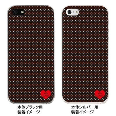 【iPhone5S】【iPhone5】【Clear Fashion】【iPhone5ケース】【カバー】【スマホケース】【クリアケース】【with LOVE】 ip5-09-wl0006の画像