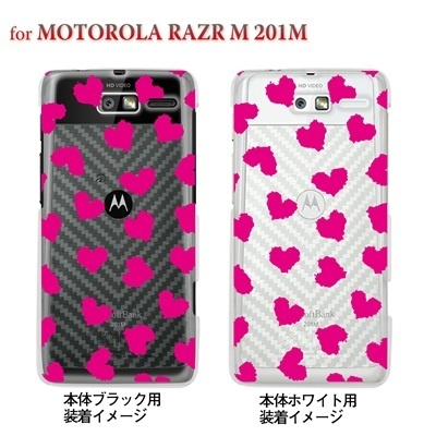 【MOTOROLA RAZR ケース】【201M】【Soft Bank】【カバー】【スマホケース】【クリアケース】【ハート】 22-201m-ca0019の画像