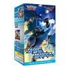 Pokemon Cards XY Wild Blaze Booster Box / 30 Booster Packs (5 Random Cards per a Pack) / Genuine Korean version
