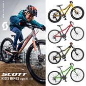 SCOTT KID BICYCLES BIKE 20 24 INCH WHEELS | SCALE JR - RIGID FORK - PLUS| VOLTAGE JR | CONTESSA JR |